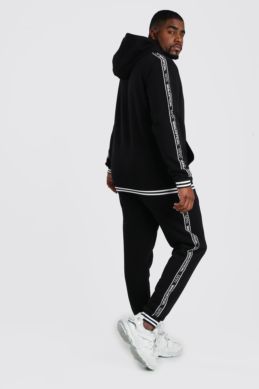 Boohoo   Из коллекции «Bag And Tall»— Спортивный костюм с официальной надписью MAN и лентой   Clouty
