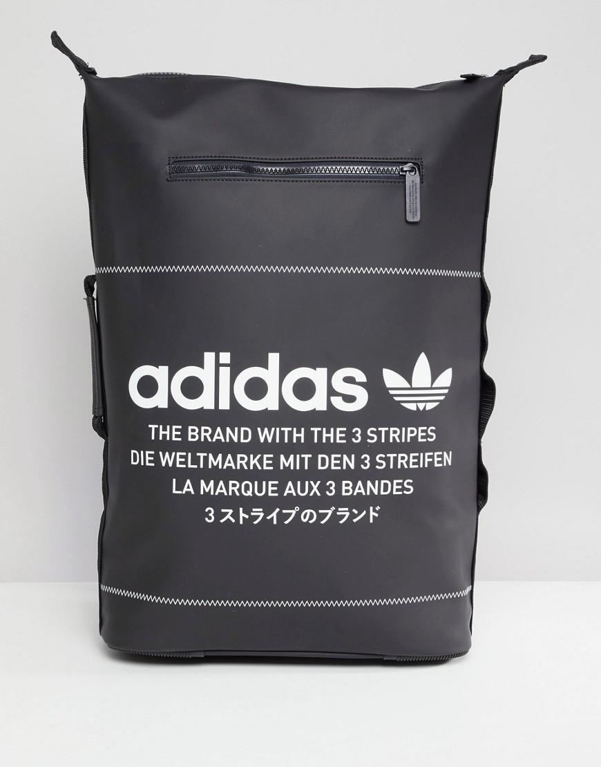 dbd0ca8cff28 adidas Originals | Черный рюкзак adidas Originals NMD DH3097 - Черный |  Clouty ...