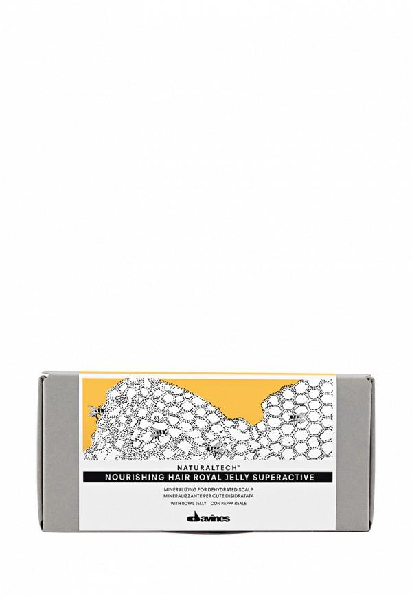 Davines | серый Питательный комплекс | Clouty