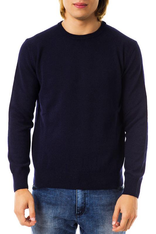 UominItaliani | Синий jumper UominItaliani | Clouty