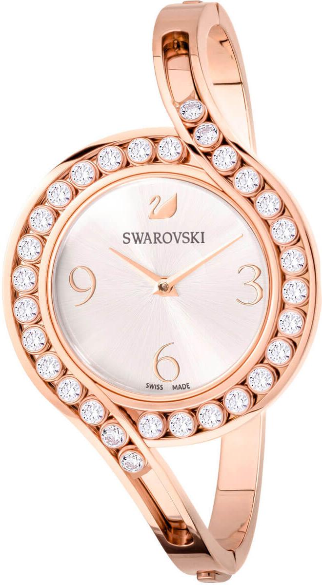 Swarovski | Swarovski Lovely Crystals 5453648 | Clouty