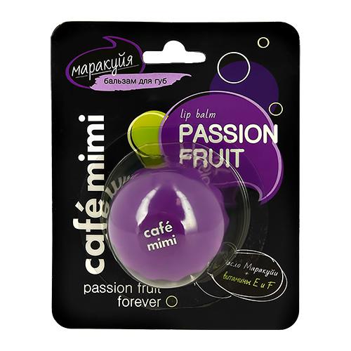 CAFE MIMI | Бальзам для губ CAFE MIMI PASSION FRUIT с маслом маракуйи 8 мл | Clouty