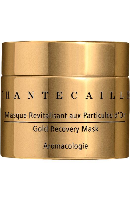 Chantecaille | Бесцветный Восстанавливающая маска для лица с частицами золота Gold Recovery Mask Chantecaille | Clouty
