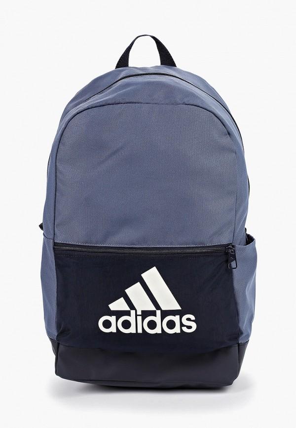adidas | Синий рюкзак adidas | Clouty