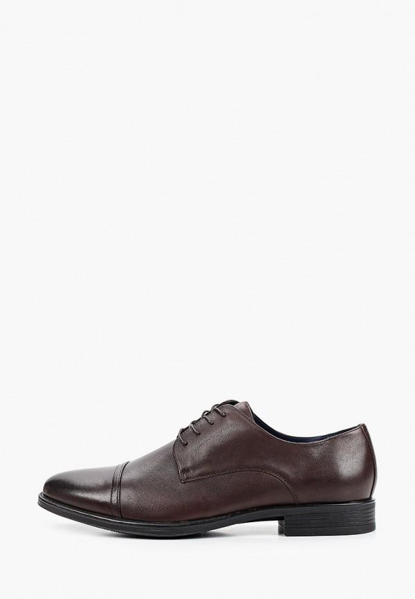 Bata   коричневый Мужские коричневые туфли Bata резина   Clouty
