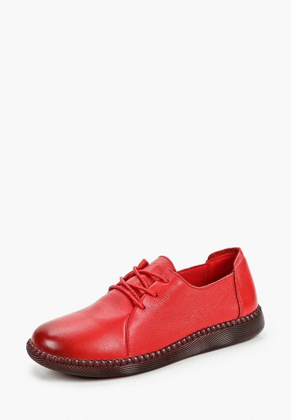 Baden | красный Женские красные ботинки Baden искусственный материал | Clouty