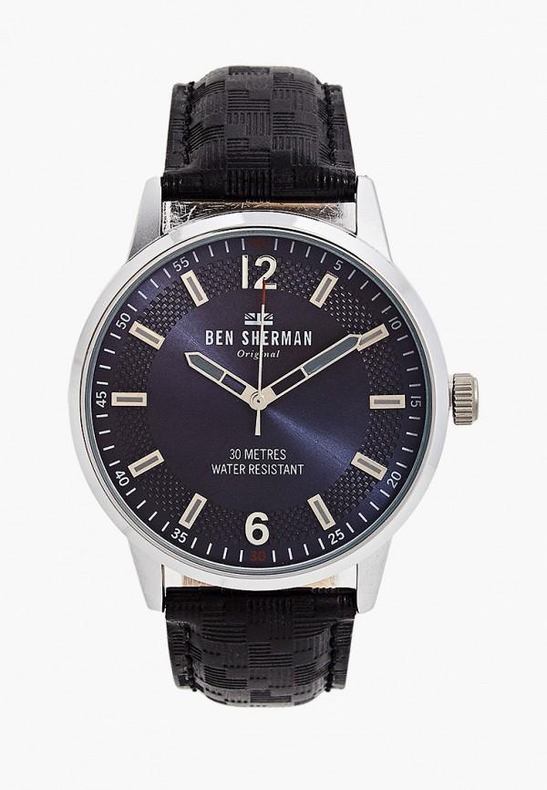 Ben Sherman | синий Часы Ben Sherman | Clouty