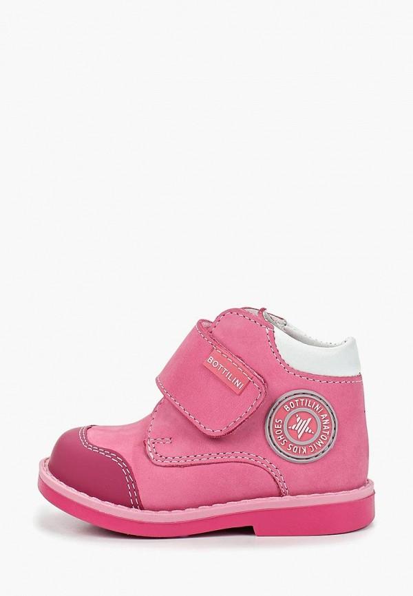 Bottilini   розовый Розовые ботинки Bottilini полимер для девочек   Clouty