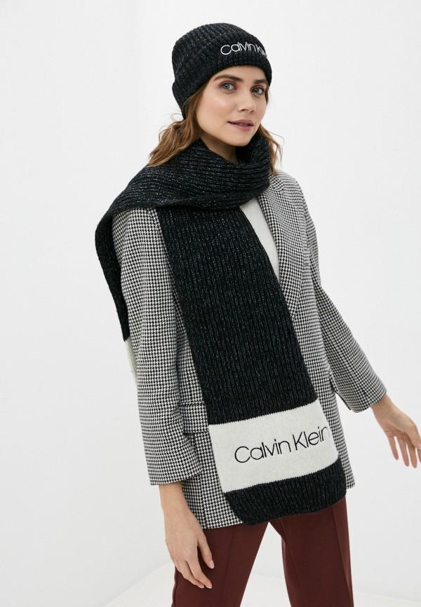 Calvin Klein | черный Комплект Calvin Klein | Clouty
