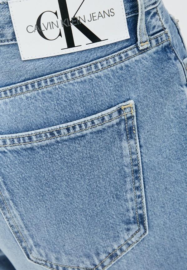 Calvin Klein Jeans   голубой Джинсы Calvin Klein Jeans   Clouty
