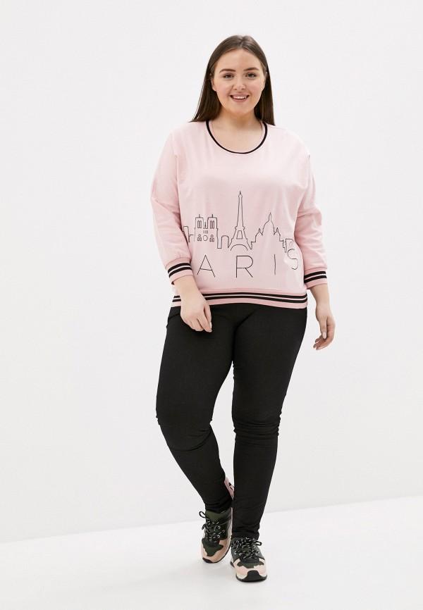 Chic de Femme | Женский розовый костюм спортивный Chic de Femme | Clouty