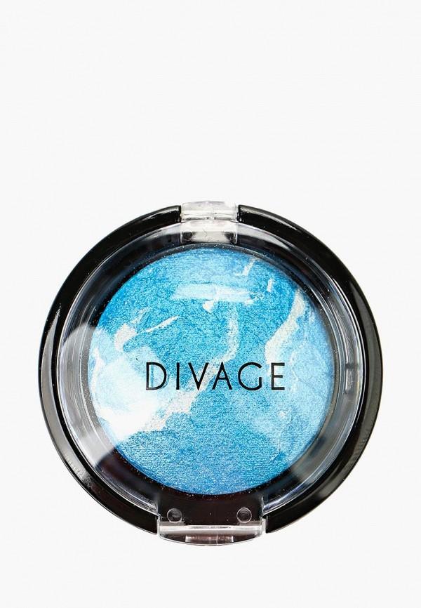 Divage | синий Женские синие тени для век Divage | Clouty