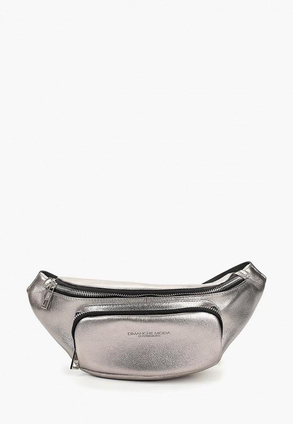 Dimanche | серебряный Серебряная поясная сумка Dimanche | Clouty
