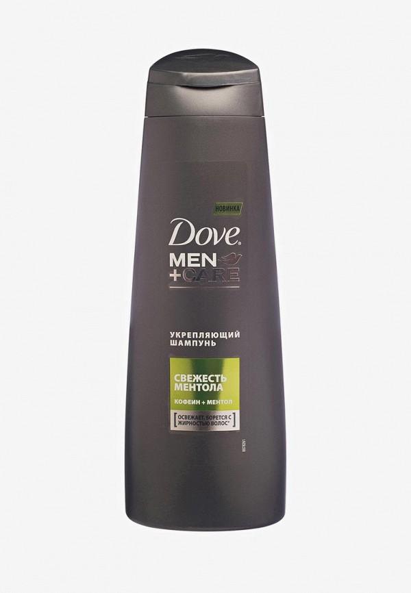 Dove   Мужской шампунь Dove   Clouty
