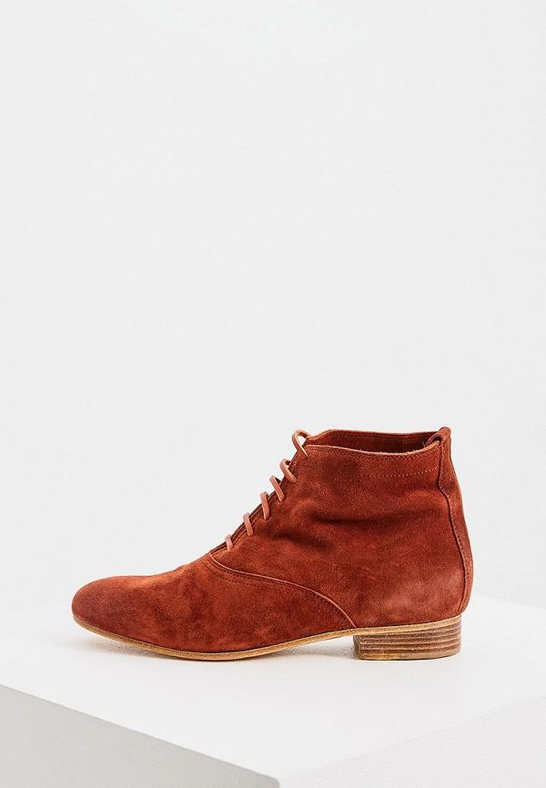 Forte Forte | оранжевый Женские оранжевые ботинки Forte Forte резина | Clouty