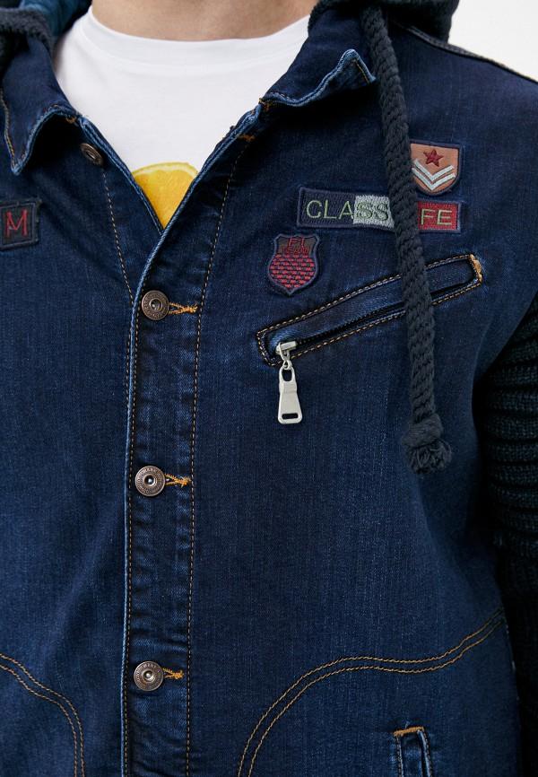 Giorgio Di Mare   синий Мужская синяя джинсовая куртка Giorgio Di Mare   Clouty