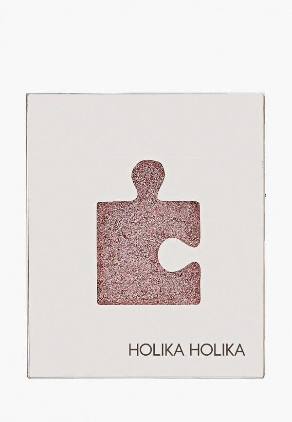 HOLIKA HOLIKA | розовый Тени для век | Clouty