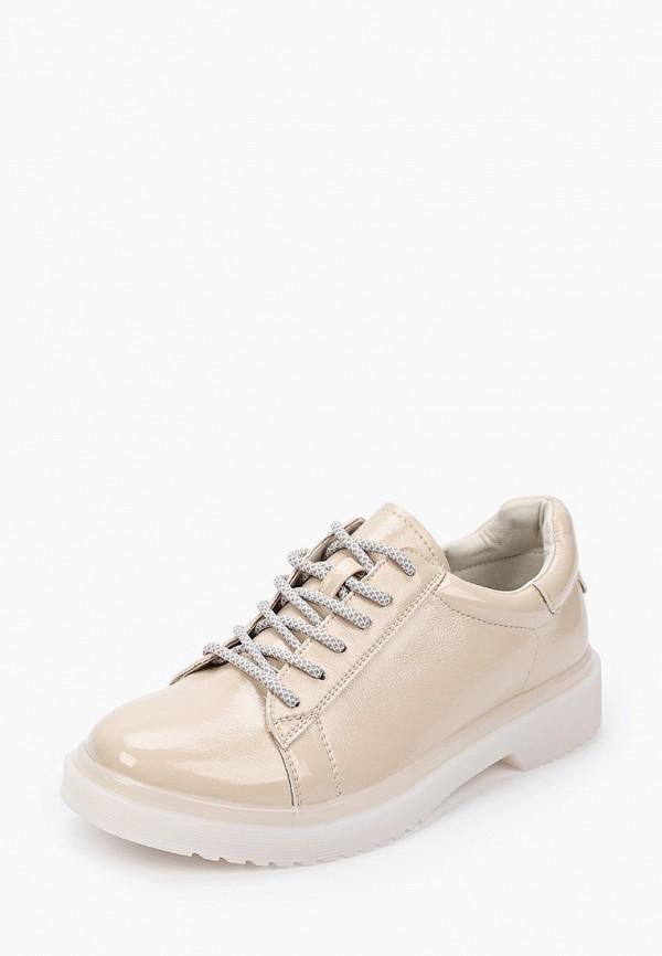 Instreet   бежевый Женские бежевые ботинки Instreet резина   Clouty