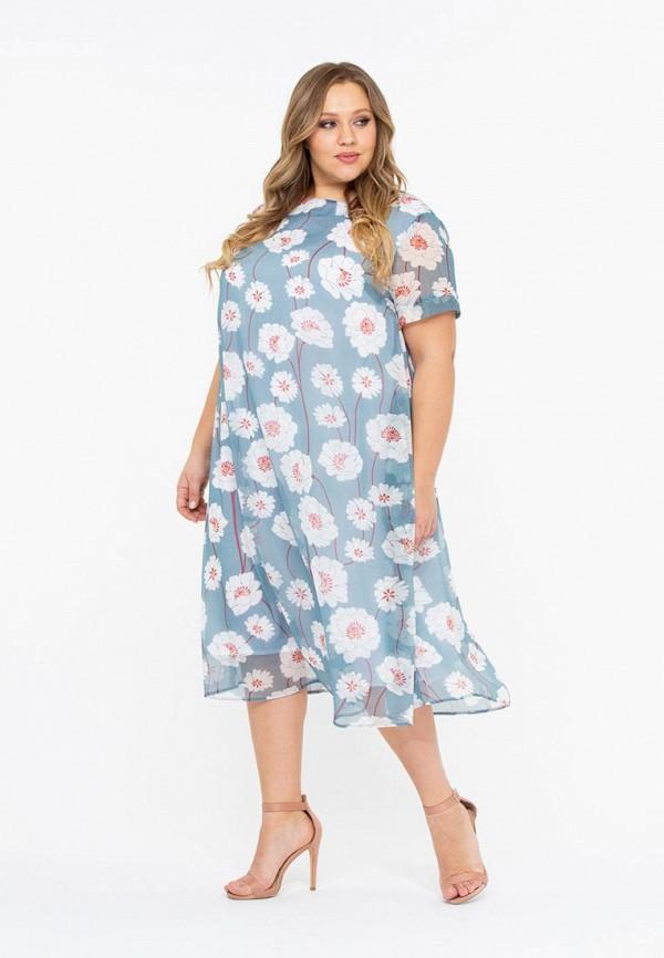 Intikoma | голубой Летнее голубое платье Intikoma | Clouty