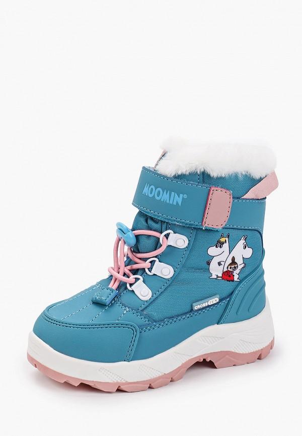 Kakadu | голубой Зимние голубые ботинки Kakadu термоэластопласт для девочек | Clouty