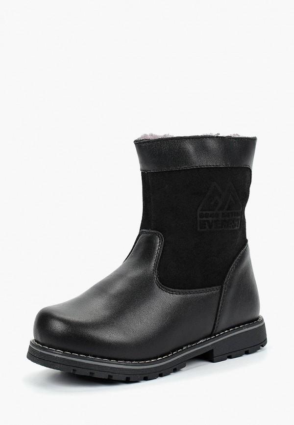 Kapika   черный Зимние черные ботинки Kapika искусственный материал для мальчиков   Clouty