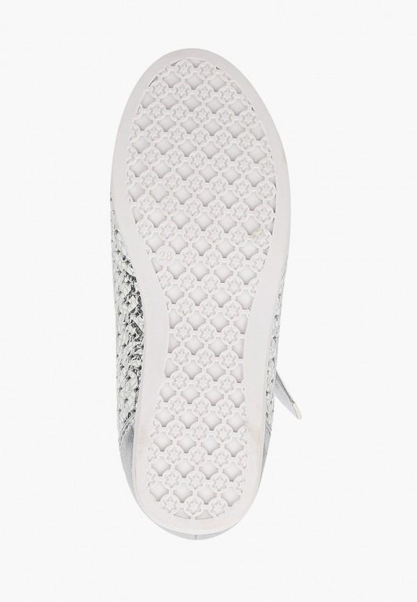 Kenka | серебряный Туфли Kenka | Clouty