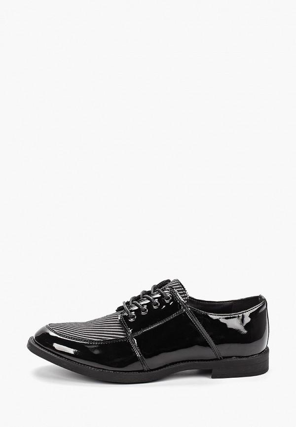 Keddo   черный Женские черные ботинки Keddo термоэластопласт   Clouty
