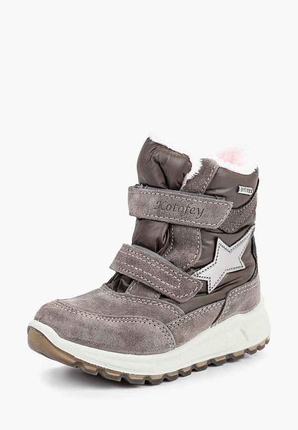 Котофей | серый Зимние серые ботинки Котофей полиуретан, термополиуретан для девочек | Clouty