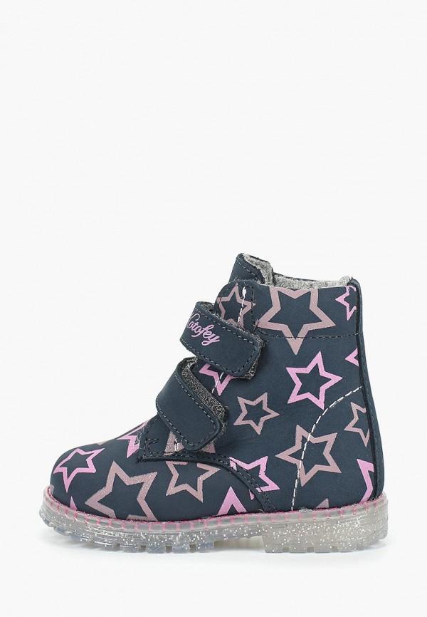 Котофей | синий Синие ботинки Котофей резина для девочек | Clouty