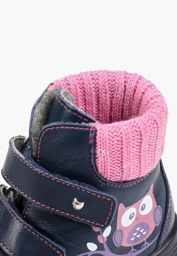 Котофей | синий Синие ботинки Котофей термоэластопласт для девочек | Clouty