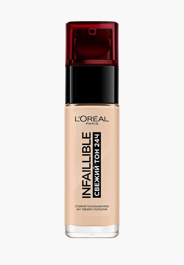 L'Oréal Paris   Женский бежевый тональный крем L'Oréal Paris   Clouty
