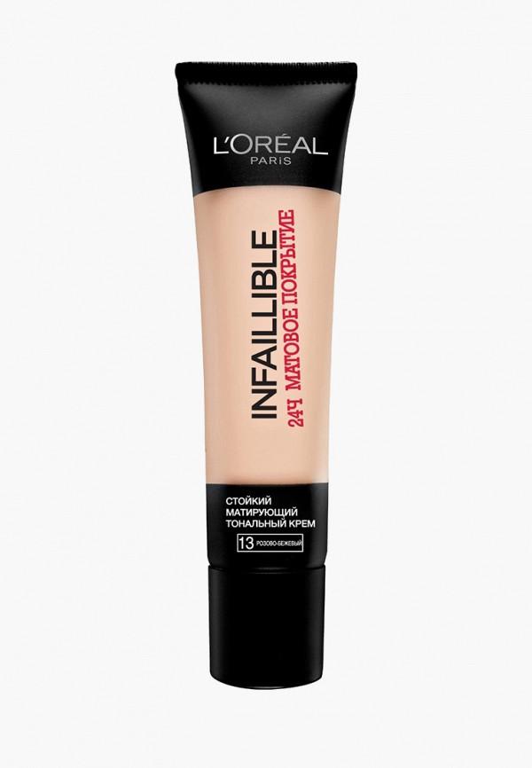 L'Oréal Paris | бежевый Тональный крем | Clouty