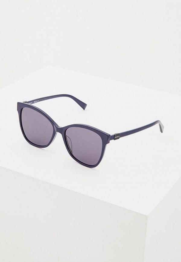 Max & Co. | синий Женские летние синие солнцезащитные очки Max & Co. | Clouty