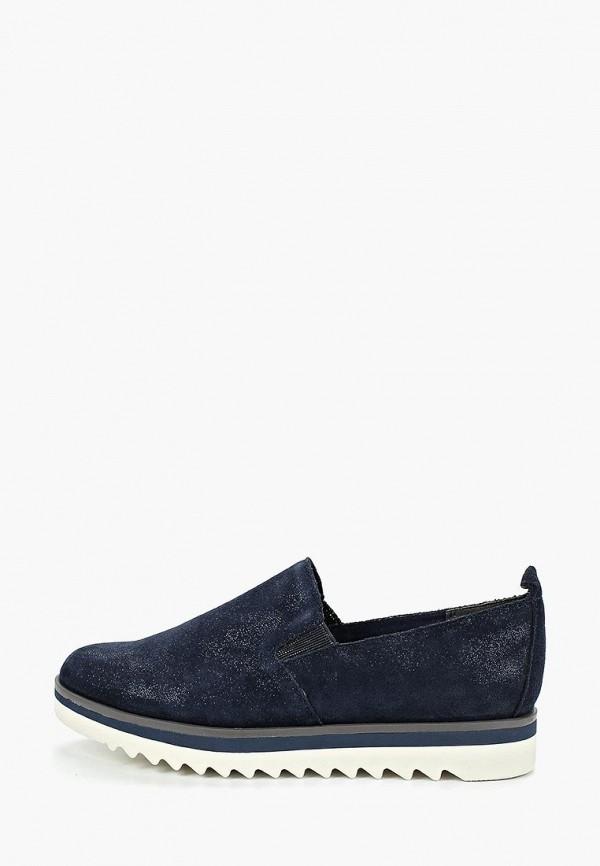 Marco Tozzi   синий Женские синие ботинки Marco Tozzi   Clouty
