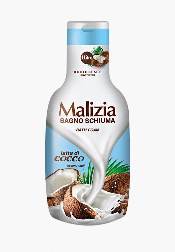 Malizia | белый Белая пена для ванн Malizia | Clouty
