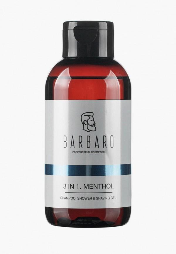 Barbaro | прозрачный Шампунь Barbaro | Clouty
