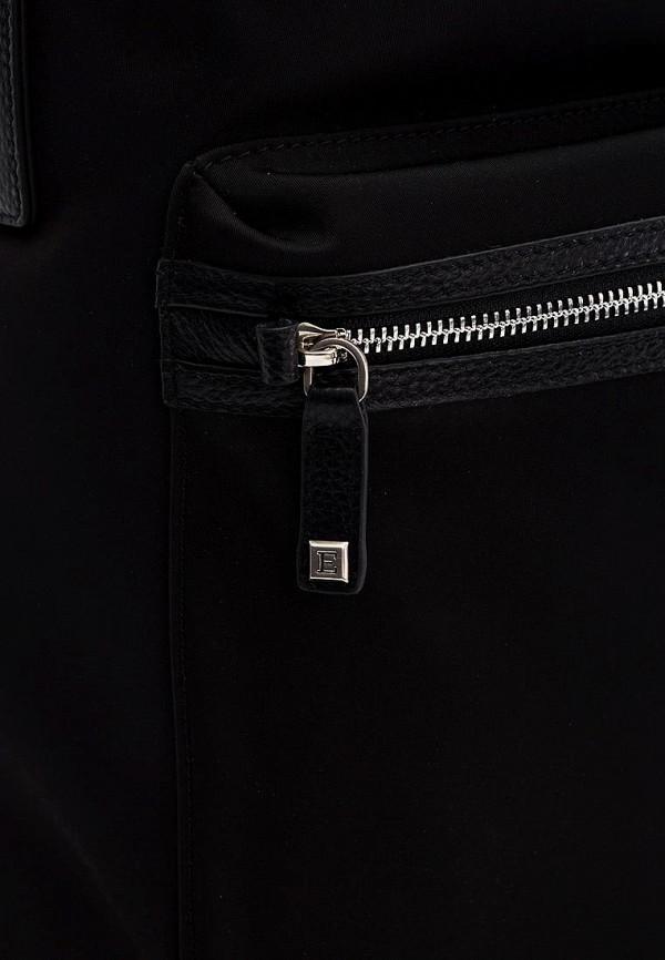 Eleganzza | черный Рюкзак Eleganzza | Clouty