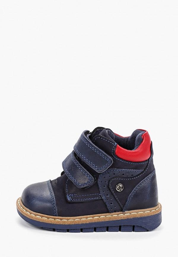 Lovely Puppy | синий Синие ботинки Lovely Puppy термопластиковая резина для мальчиков | Clouty