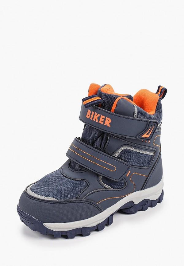 Biker   синий Зимние синие ботинки Biker термопластиковая резина для мальчиков   Clouty
