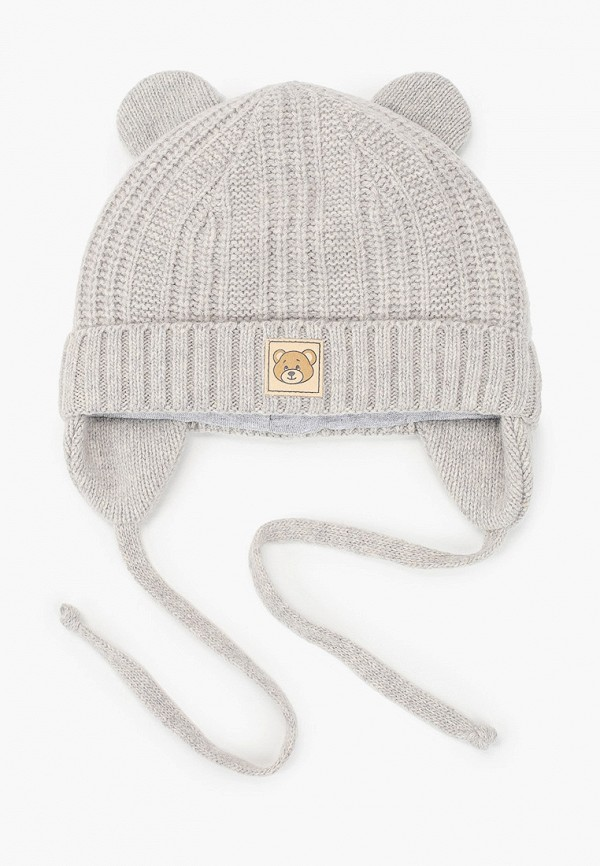 Kotik   серый Зимняя серая шапка Kotik для мальчиков   Clouty