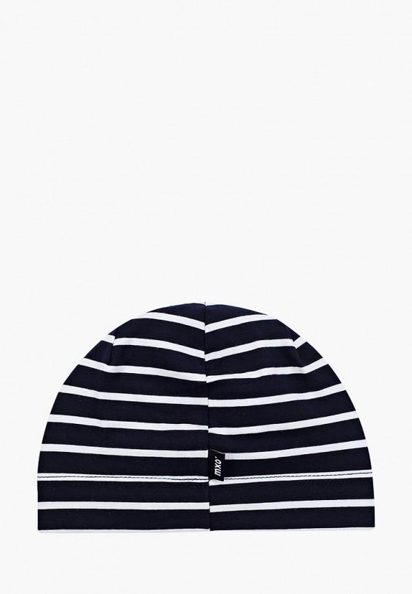 Maximo | черный Черная шапка Maximo для мальчиков | Clouty