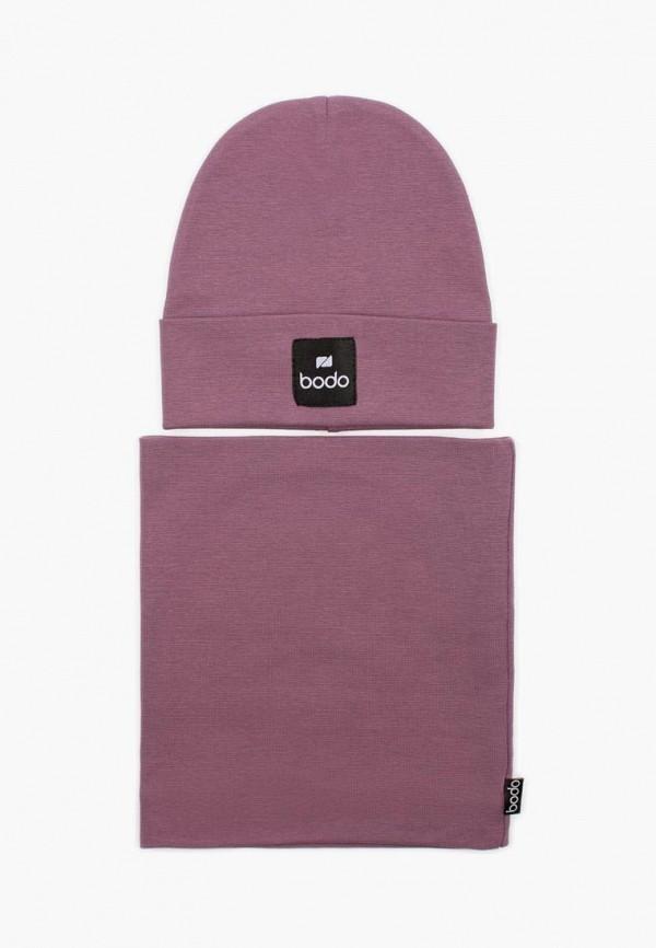 Bodo | Фиолетовый комплект Bodo для младенцев | Clouty