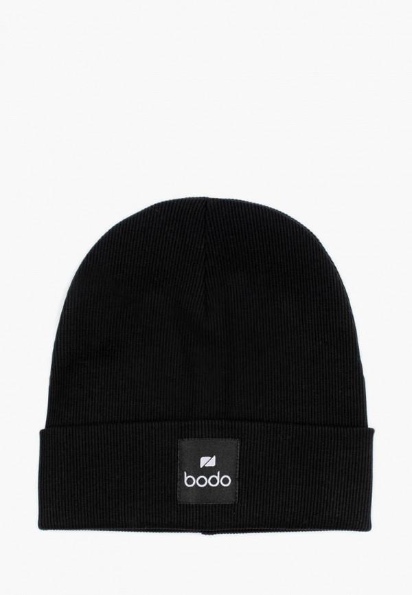 Bodo | черный Шапка bodo | Clouty
