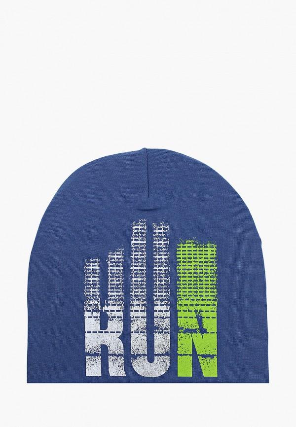 Fishka | синий Летняя синяя шапка Fishka для младенцев | Clouty