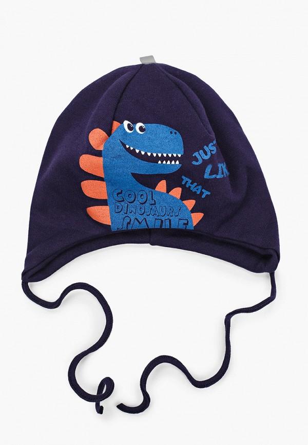 Prikinder   синий Синяя шапка Prikinder для младенцев   Clouty
