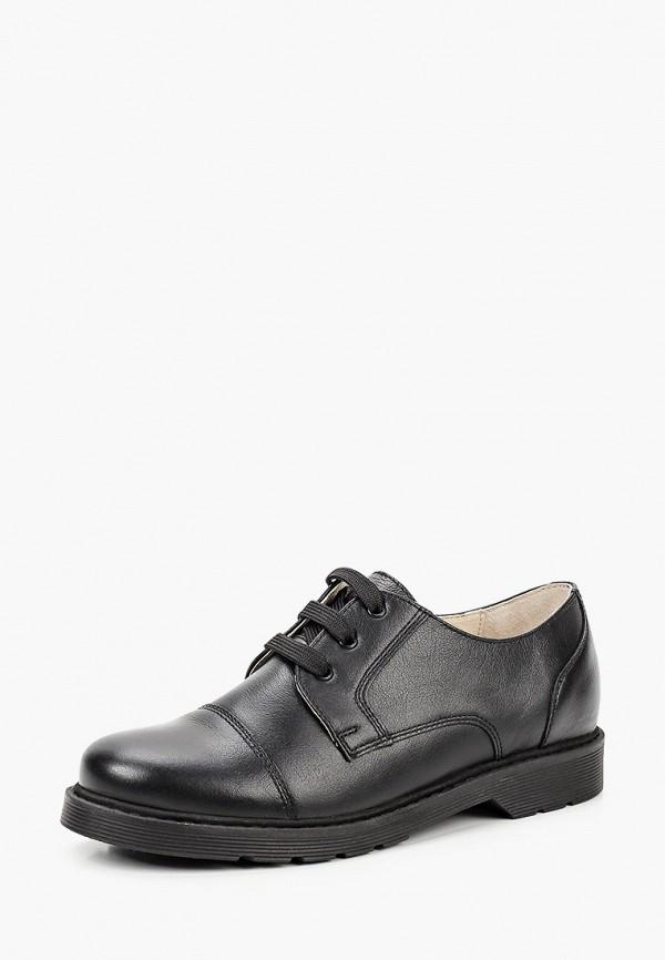 Ralf Ringer | черный Ботинки Ralf Ringer | Clouty