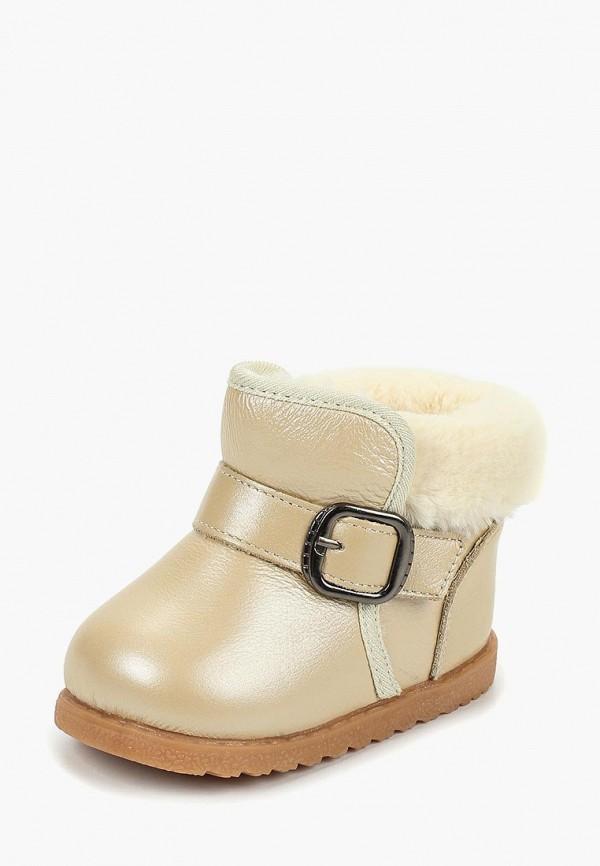 Капитошка | бежевый Ботинки Капитошка | Clouty