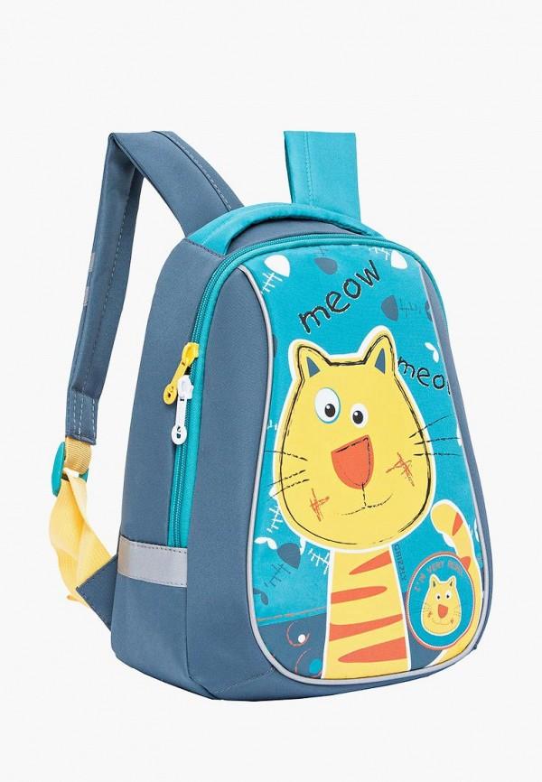 Grizzly   Голубой рюкзак Grizzly для девочек   Clouty