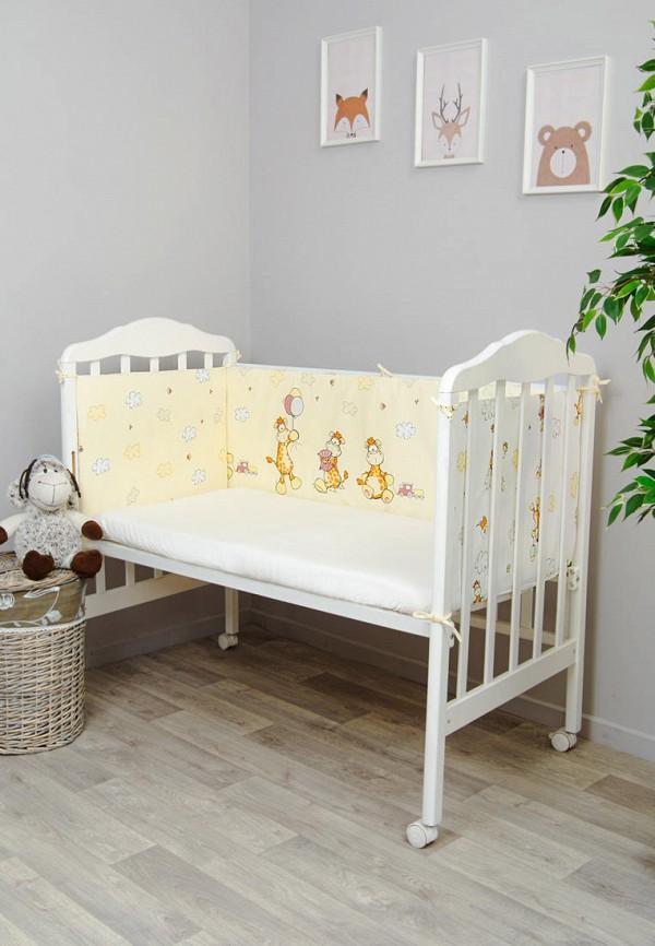 Сонный Гномик | желтый Бортик для детской кровати Сонный Гномик | Clouty