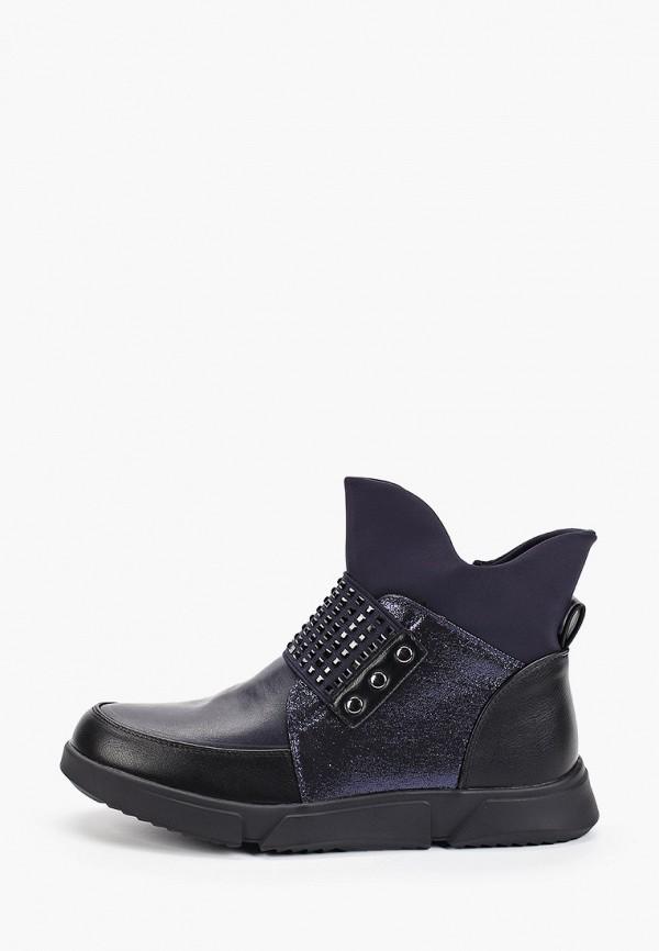 Капитошка | синий Синие ботинки Капитошка термополиуретан для девочек | Clouty